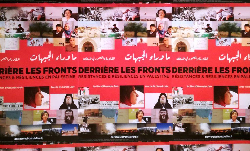 Affiche du film. Crédit : Houria Mabrouk